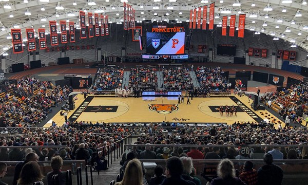Jadwin Gymnasium Facilities Princeton University Athletics